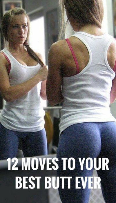 12 best exercises for your butt. #butt #health #workout #fitness