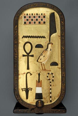 Cartouche with Egyptian hieroglyphs