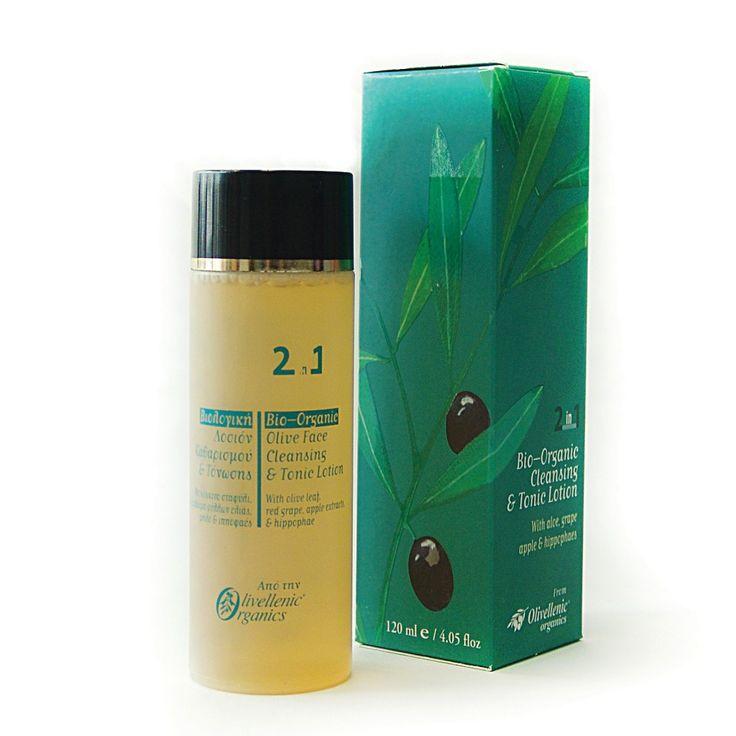 Olivellenic organics 2 IN 1 Bio–Organic Cleansing & Tοnic Lotion