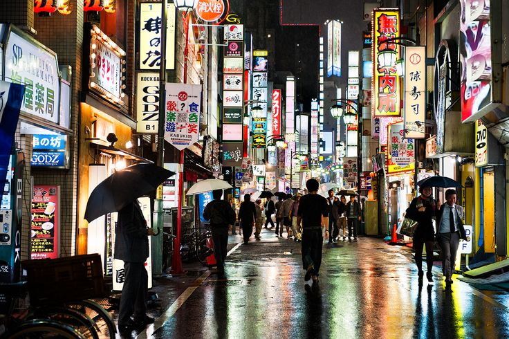 Tokyo, Japan thinking I will just move to Tokyo and live there forever