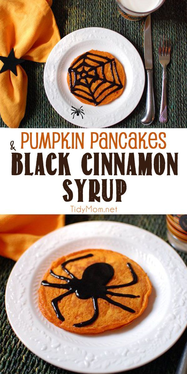 Spooky Pumpkin Pancakes with Black Cinnamon Syrup. Eating these pumpkin pancakes is so much more fun when you can draw your own design with the black cinnamon syrup.