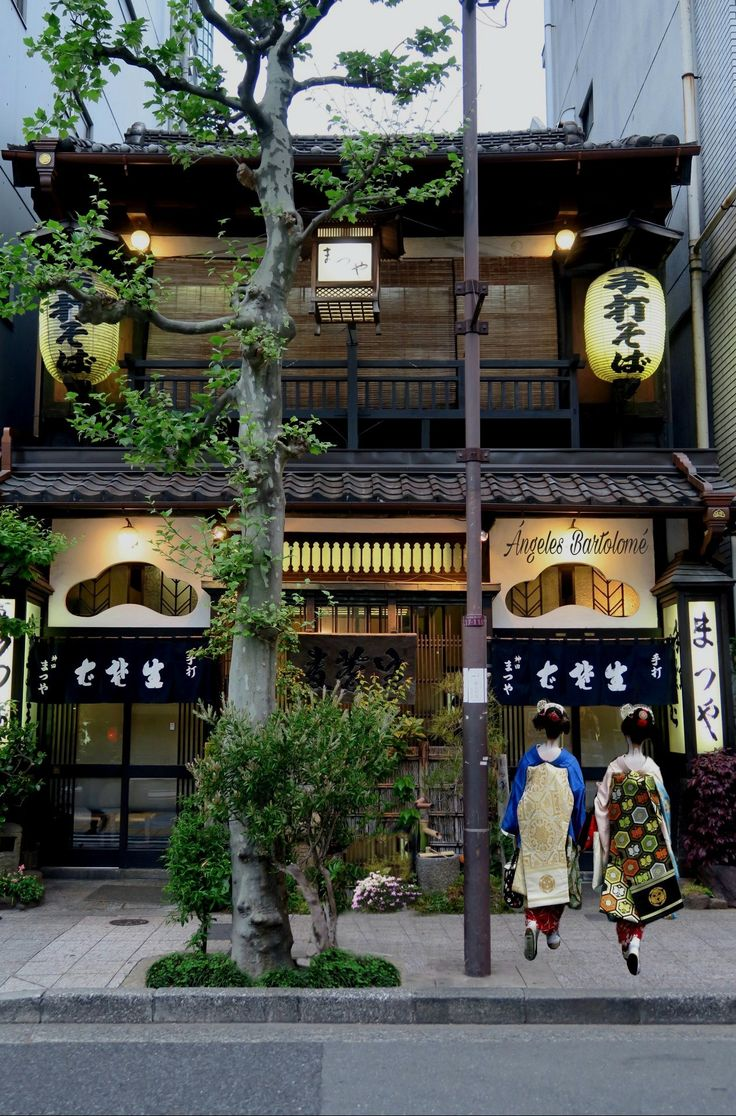 Japón me enamora Kyoto