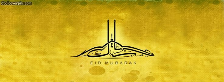 Eid Mubarik Facebook Cover Arabic style picture with mosque made with the the text and greeting written at it's bottom. Eid mubarik facebook cover is for all Muslim friends from all over the world. This picture has a decent background that will make you profile look totally awesome.