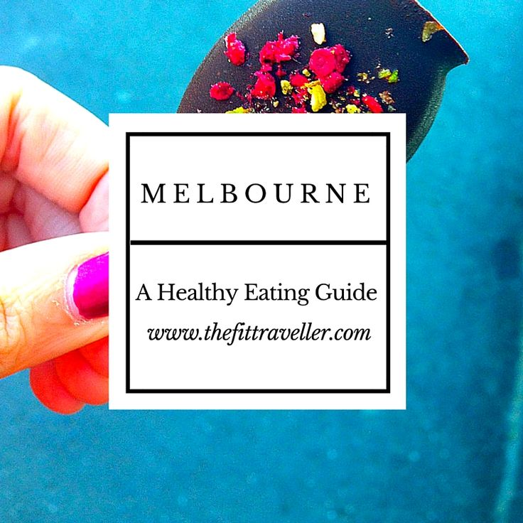 Your must-try healthy eating spots in Melbourne. http://www.thefittraveller.com.au/explore/road-tasting-melbourne-australia/