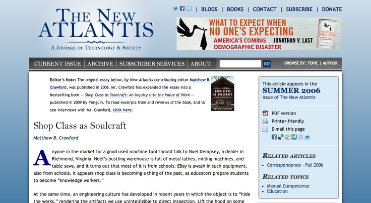 essays and new atlantis