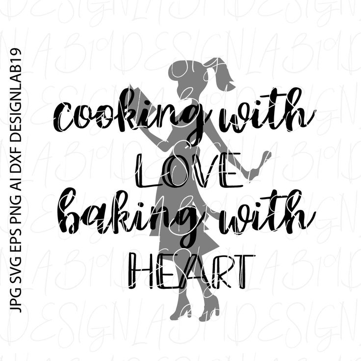 Download cooking with love baking with heart svg kitchen sign grill ...