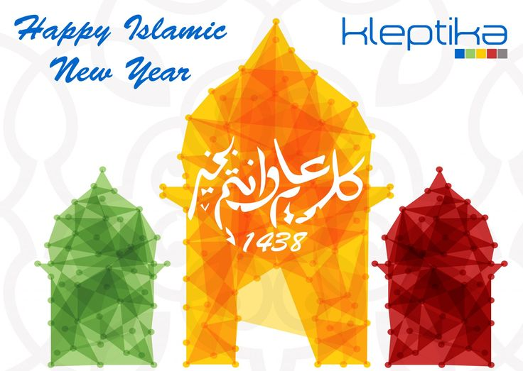 Kleptika wishes you a blessed and happy Islamic new Year 2016 / 1438 – Dubai