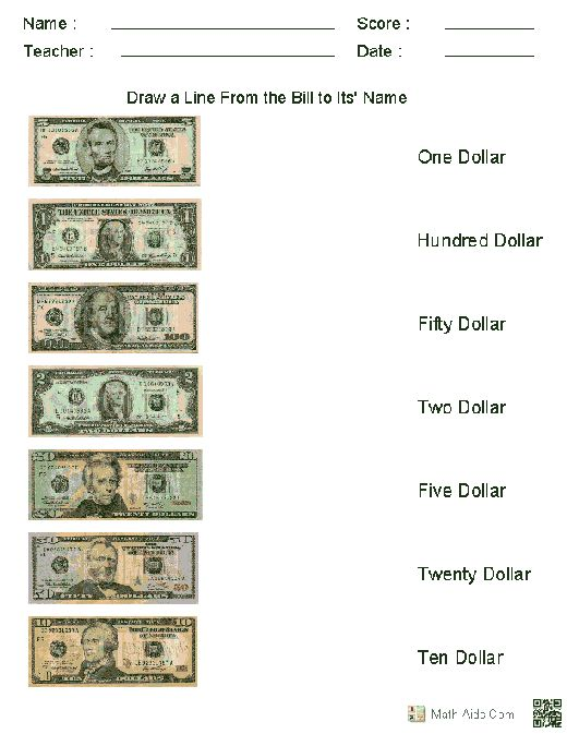 Matching Us Currency To Their Names Worksheets Homeschool Kindergarten Math