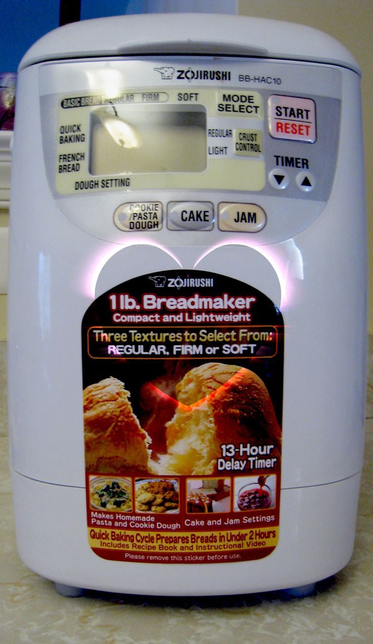 The Zojirushi Bread Machine is simple to use and makes a perfect 1 lb loaf of bread. Lauren of Mom Home Guide offers her review.