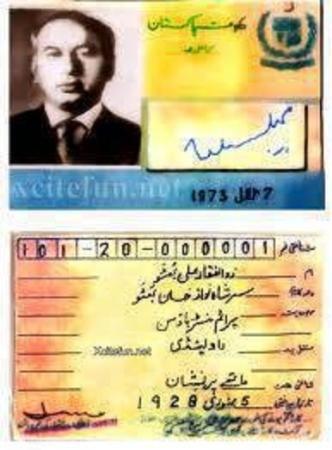ID card of Late Zulfiqar Ali Bhutto