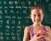 aprender chino para niños