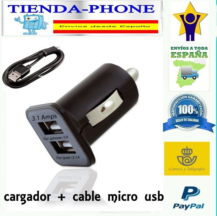CARGADOR MECHERO COCHE PARA SAMSUNG GALAXY SII I9100 S2 CHARGER CAR COCHE BUS