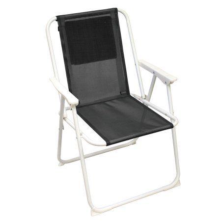 Portable Beach Chair, Black