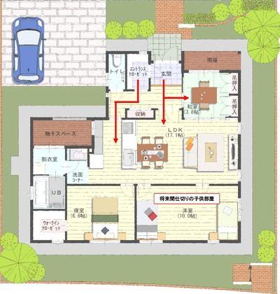 ぴたホーム ~新・琉球建築の家~:2013年11月