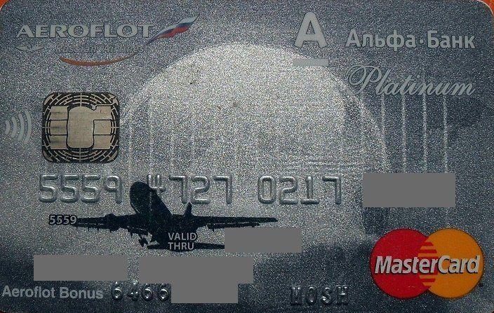 Alfa-bank Aeroflot (Platinum) (Alfa-bank, Russia) Col:RU-MC-0931-1