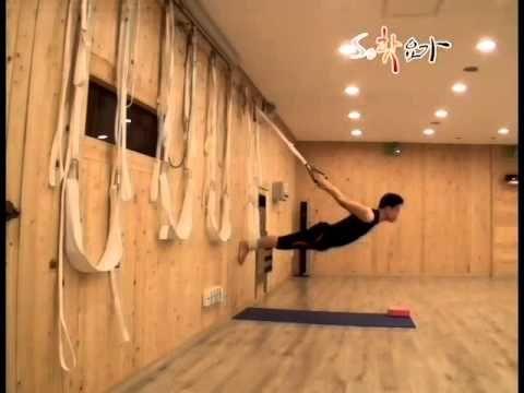 yoga wall practice huun Hur Tu - YouTube