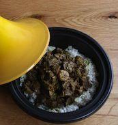 Lamb Banana Curry