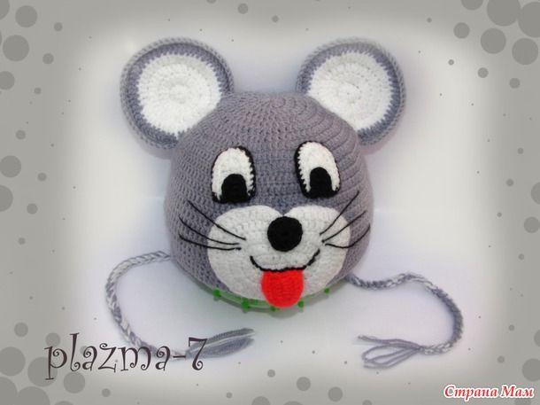 Шапочка для малыша Забавный  Мышонок Джерри