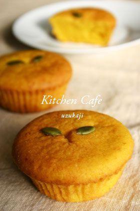 かぼちゃマフィン [Pumpkin Muffins]