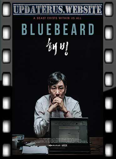 NONTON FILM STREAMING BLUEBEARD (2017) SUBTITLE INDONESIA