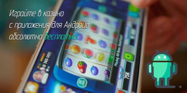 Приложения для андроид казино лотус казино