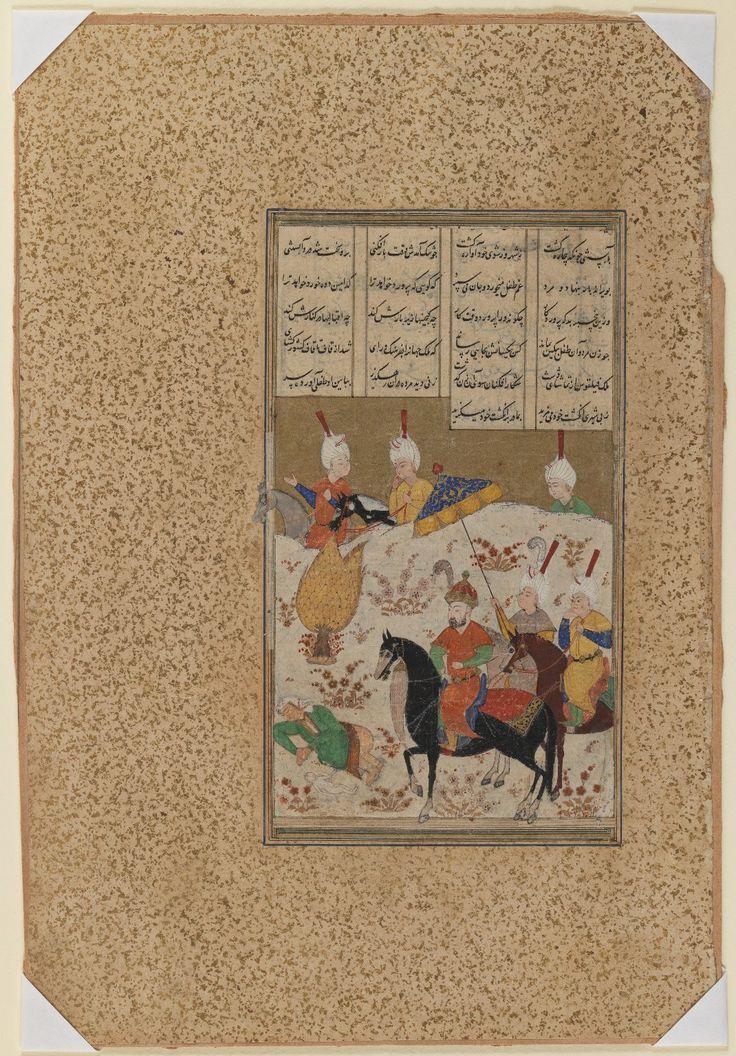 A Ruler on Horseback Witnessing a Birth Scene