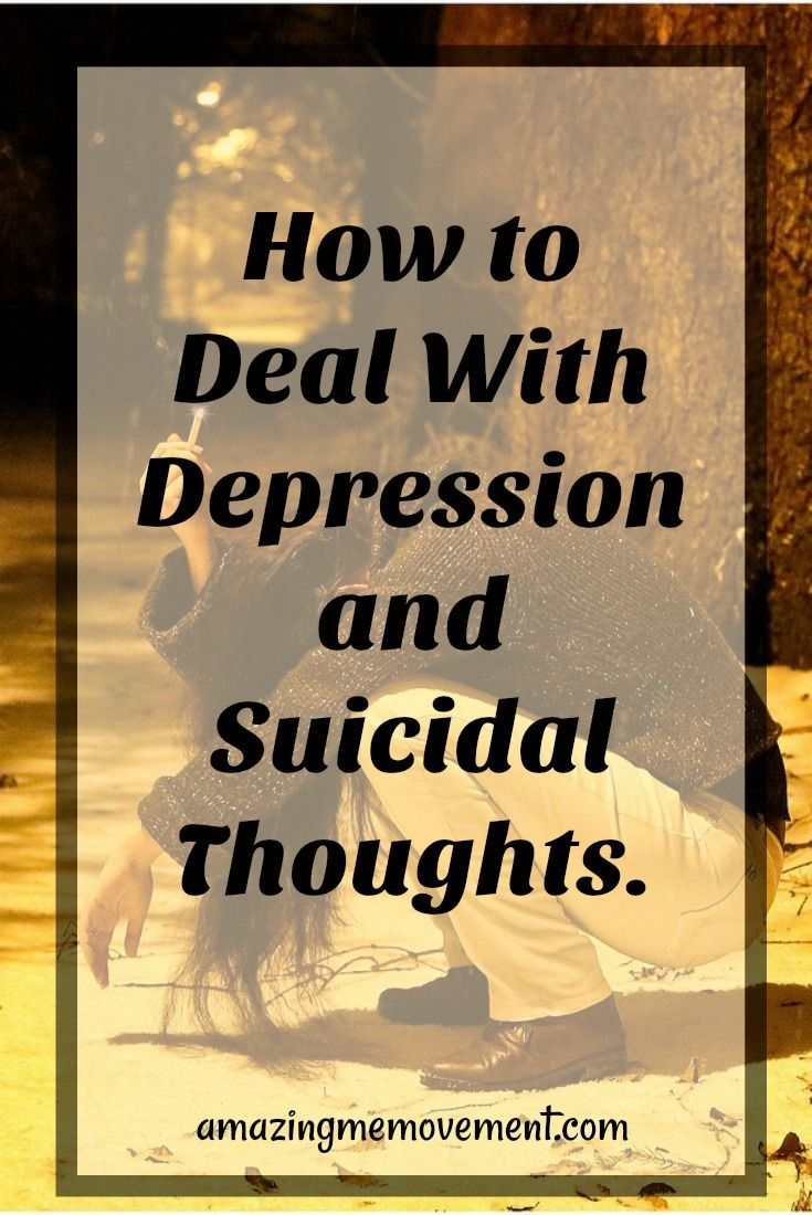 #howtodealwithdepression #depressiontreatment #copingwithdepression #mentalhealthtreatment Do you or someone you love suffer from depression? Please read and or share this now.  via @Iva Ursano|Amazing Me Movement