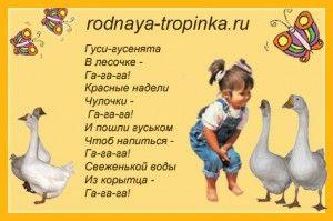 igri-poteshki-dlya-samih-malenkih-2