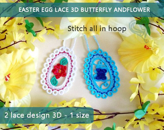 Easter Eggs lace 3d Butterfly and flower designs by EmbroideryRady