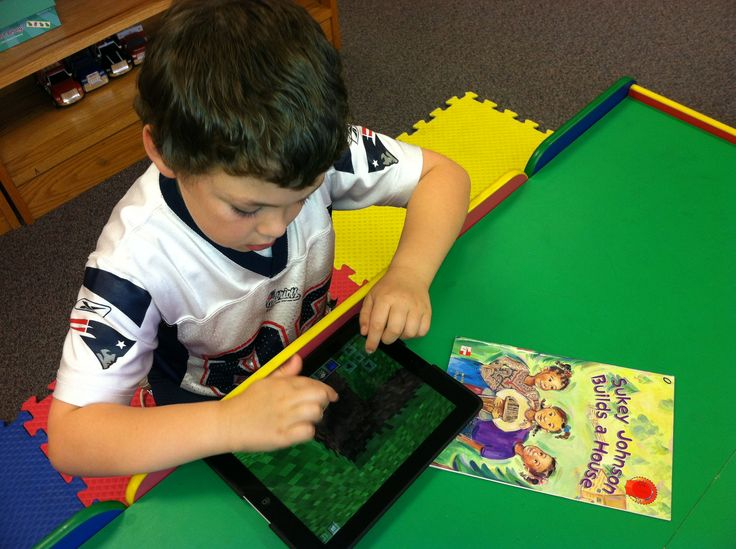 Differentiating Lessons for the Gifted Child