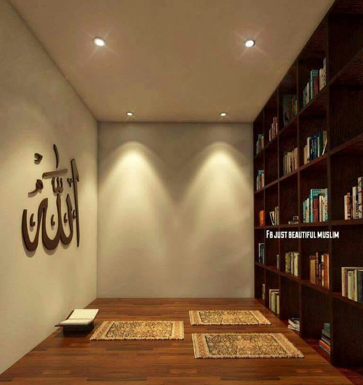 Perhaps a closed shelf to hold Quran and other kitabs