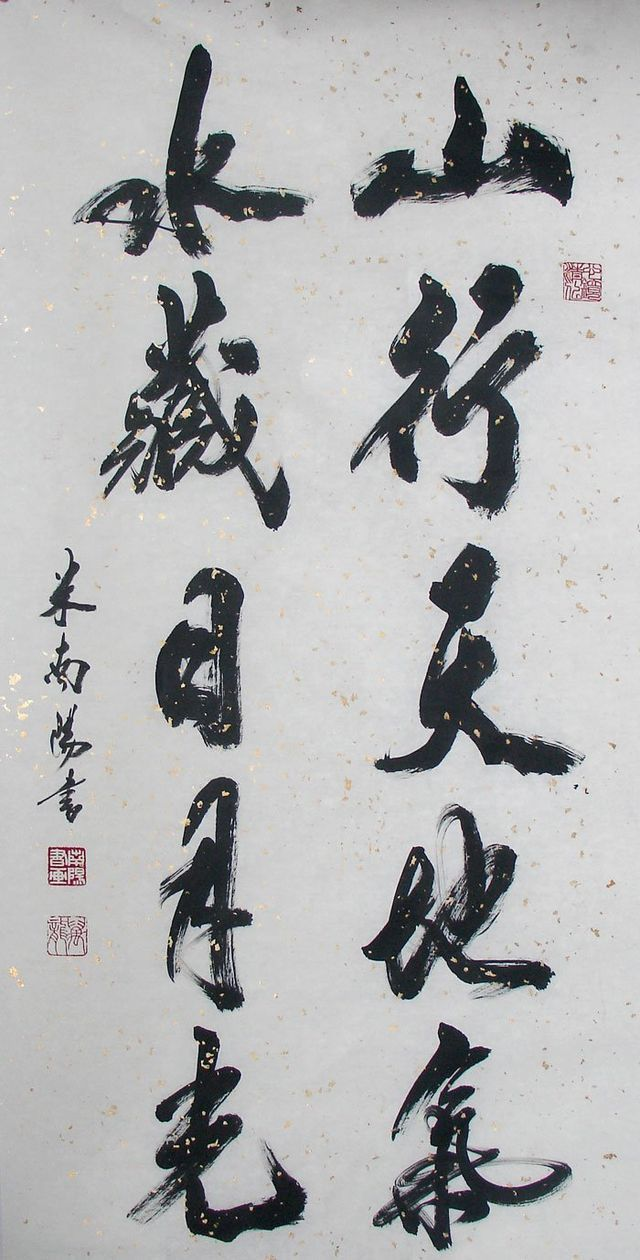 329 Best Calligraphy Images On Pinterest Calligraphy
