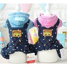 High Quality Pet Dog Clothes Winter Jumpsuit For Dog Costume Dogs Pets Clothing Padded Hoodie Coats Jackets Pants Apparel(China (Mainland))