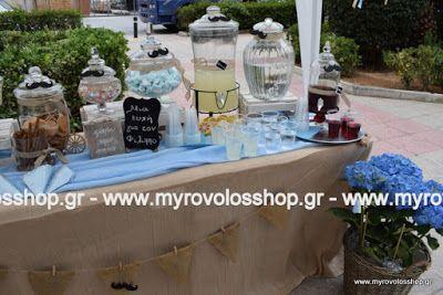 myrovolos : βάπτιση αγία Αικατερίνη Ίλιον 2, θέμα Μουστάκι, μπ...