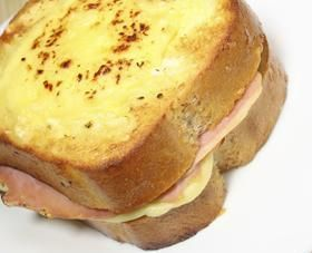 French Grilled Ham and Cheese