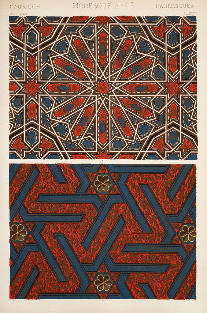 Moresque ornament, from the Alhambra. 'The Grammar of Ornament' (1910) by Owen Jones.