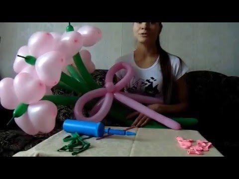 Цветочек из шаров. Букет из воздушных шариков. Воздушные шары. Мастер-класс - цветы из шаров. - YouTube