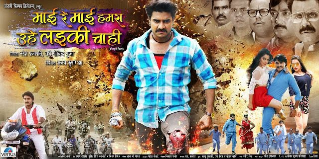 bhojpuri movie download old and new