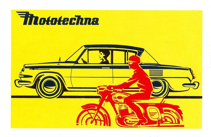 Mototechna Card Calendar 1968 | by F. Kardaus - Advertising & Industrial Designer