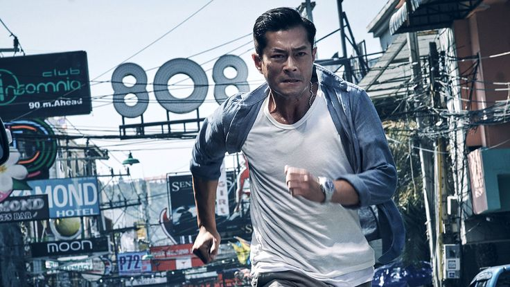 'Paradox': Film Review  Louis Koo leads a stellar regional cast including Tony Jaa Gordon Lam and Vithaya Pansringarm in Wilson Yips Paradox.  read more