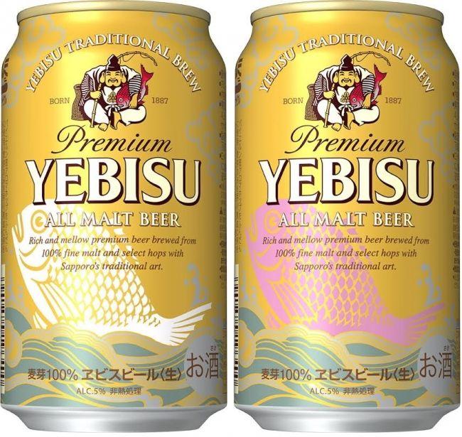 """パッケージに描かれた""""鯛の色が変わる""""年末年始の新縁起物「ヱビス めでたい缶」を新発売 サッポロホールディングス株式会社のプレスリリース 日本惠比壽啤酒新年限定 - 當溫度低於攝氏 10 度時,鯉魚顏色就會由白色變成粉紅色,除了用來標示溫度之外,也帶有新年祝賀的意味。 ps. 鯛魚是日本傳統御節料理的其中一項菜餚,每當有重要節慶,尤其是過年時,人們就會準備御節料理,代表五穀豐收、全家平安的祈福意願。"""