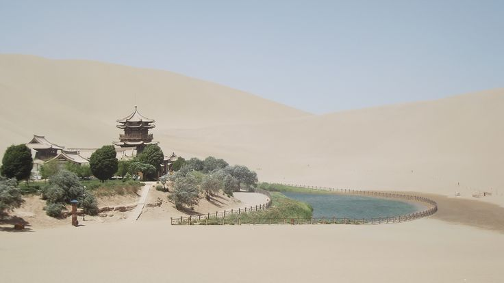Oasis in the #Gobi desert. #Dunhuang, #Gansu province
