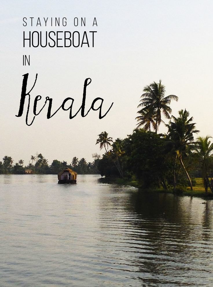 Staying on a traditional houseboat in Kerala, India - including photo diary and information on how to book your own houseboat cruise.