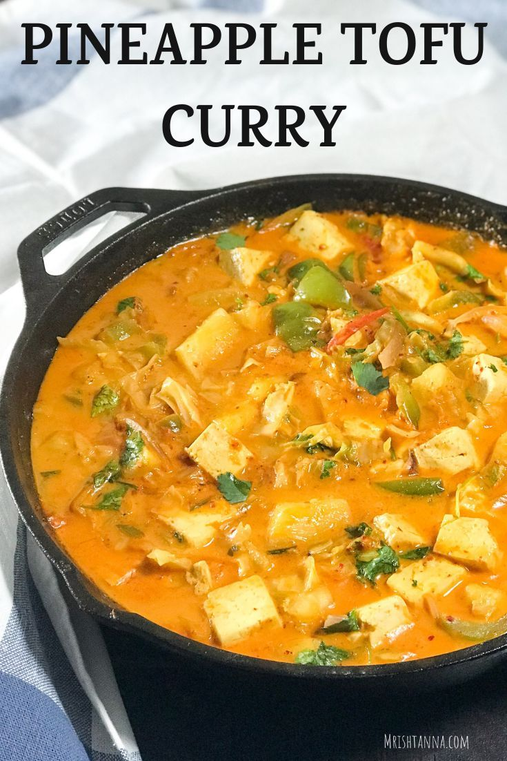 Pineapple Tofu Curry Made In One Pot Vegan And Gluten Free Pineapple Curry Veganrecipes Curry Vegan Curry Recipes Curry Recipes Vegan Dinner Recipes