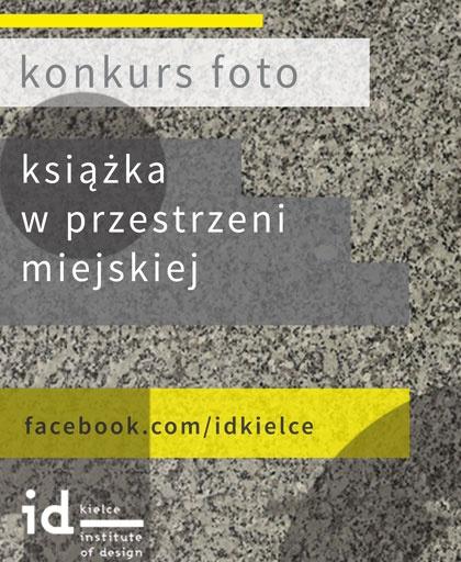 Konkurs https://www.facebook.com/idkielce/app_263940943713821