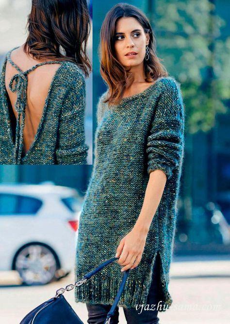 Длинный пуловер с глубоким декольте