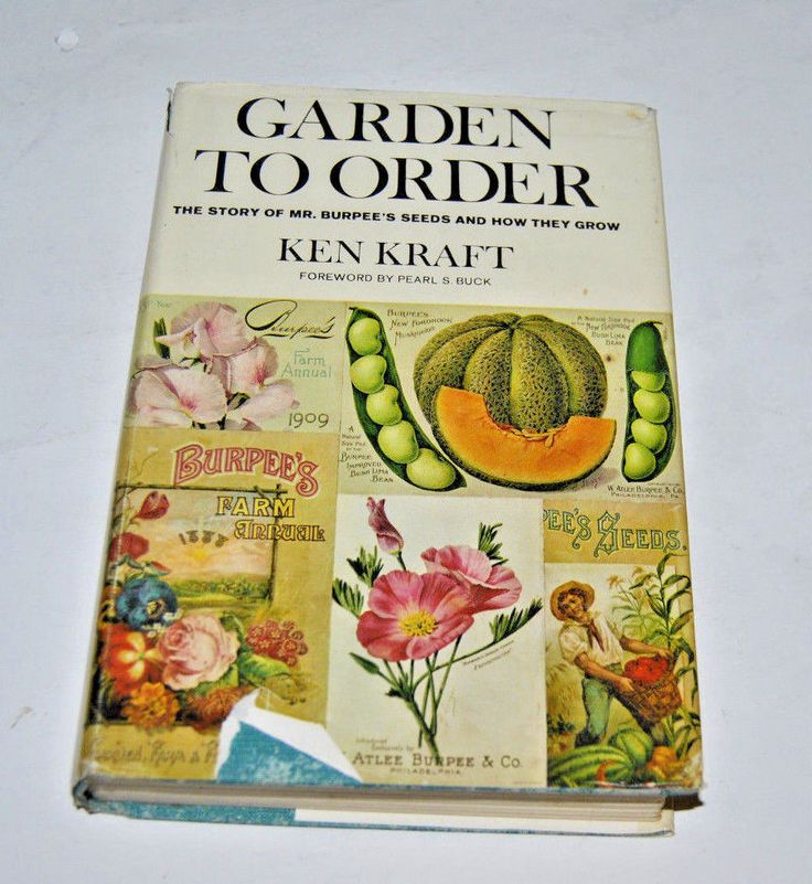 """Garden to Order"" (1963) by Ken Kraft: The story of #Burpee Seed Co founder"