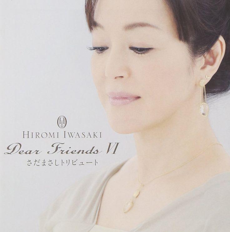 「選曲なう」(2017/10/5更新)◇「夢/岩崎宏美」Dear Friends VI さだまさしトリビュートより、お送りします♪