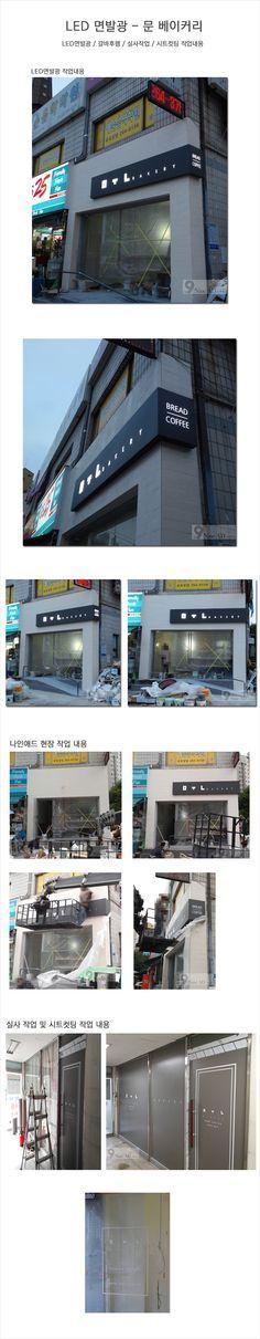 나인애드 - NINE AD                                                                                                                                                                                 More