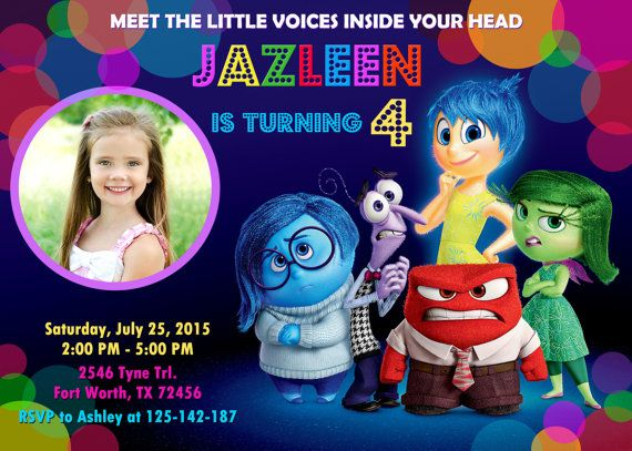 Inside Out Invitation Inside Out Birthday Inside Out by KidyParty